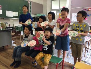 子供たち 陶器 プレート 令和